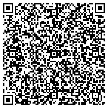 QR-код с контактной информацией организации КАСКАД ТОРГОВЫЙ ЦЕНТР