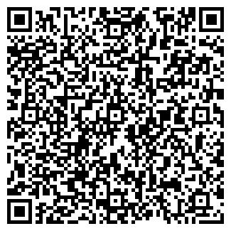 QR-код с контактной информацией организации КЛАСС ТК
