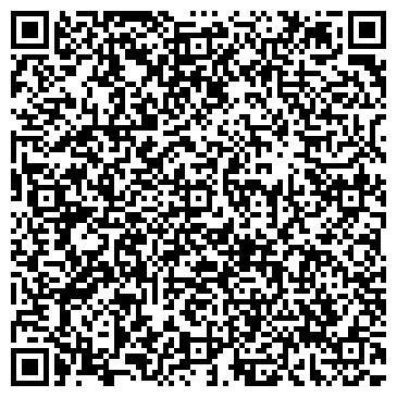 QR-код с контактной информацией организации ВЕТЕРАН-2 МАГАЗИН, ООО 'ОГОНЕК'