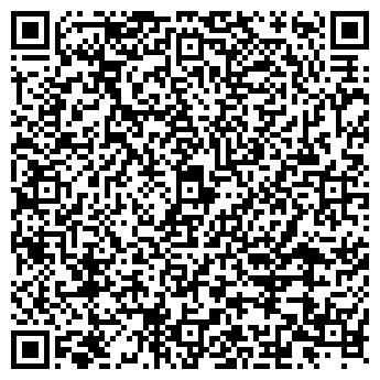 QR-код с контактной информацией организации АЛЬФА СЕДАН МАГАЗИН