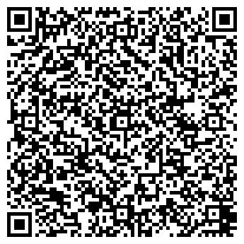 QR-код с контактной информацией организации БАМПЕР МАГАЗИН