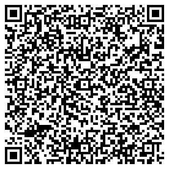 QR-код с контактной информацией организации ВОЯЖ МАГАЗИН