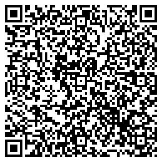 QR-код с контактной информацией организации ЛАДА-ДРАЙВ