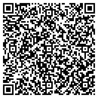 QR-код с контактной информацией организации УРАЛ-АВТО