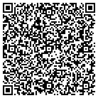 QR-код с контактной информацией организации DRIVE МАГАЗИН