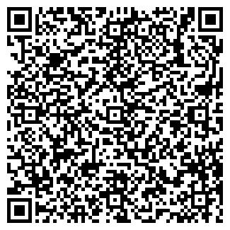QR-код с контактной информацией организации АД-УРАЛ ООО
