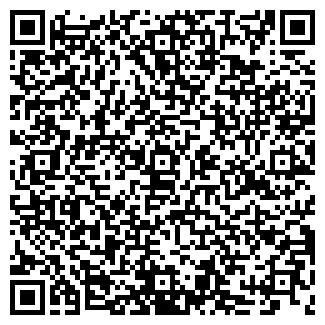 QR-код с контактной информацией организации ОТКРЫТАЯ ГАЗЕТА РЕДАКЦИЯ
