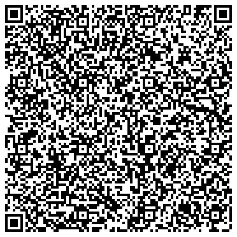 QR-код с контактной информацией организации ЦЕНТР ГИГИЕНЫ И ЭПИДЕМИОЛОГИИ ЧЕЛЯБИНСКОЙ ОБЛАСТИ ФГУЗ, ФИЛИАЛ В Г.МАГНИТОГОРСКЕ, АГАПОВСКОМ, КИЗИЛЬСКОМ, НАГАЙБАКСКОМ, ВЕРХНЕУРАЛЬСКОМ РАЙОНАХ