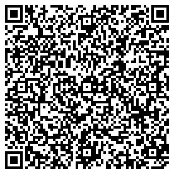 QR-код с контактной информацией организации ВЗЛЕТ-МАГНИТКА ООО