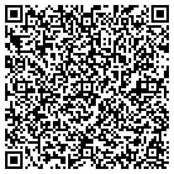 QR-код с контактной информацией организации №16 ДЕТСКИЙ САД МДОУ