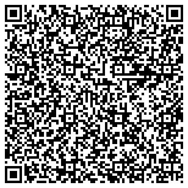 QR-код с контактной информацией организации РОСТО (ДОСААФ) МАГНИТОГОРСКАЯ ГОРОДСКАЯ ОРГАНИЗАЦИЯ