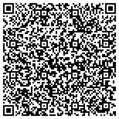 QR-код с контактной информацией организации РОСТО (ДОСААФ) ОБЪЕДИНЕННАЯ ТЕХНИЧЕСКАЯ ШКОЛА