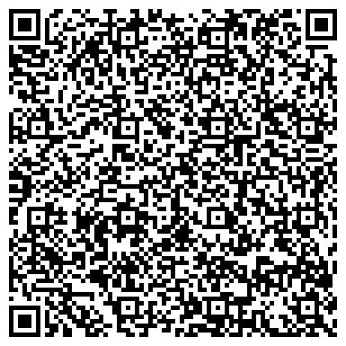 QR-код с контактной информацией организации БАЗОВЫЙ МЕЖШКОЛЬНЫЙ МЕТОДИЧЕСКИЙ ЦЕНТР № 74329