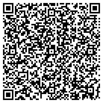 QR-код с контактной информацией организации НОВЫЙ МИР УЧЕБНЫЙ ЦЕНТР