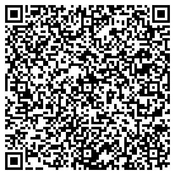 QR-код с контактной информацией организации ЛИНГВИСТ НУДО