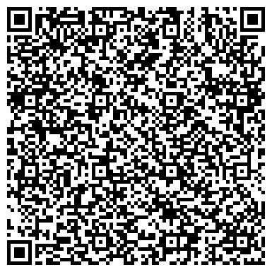 QR-код с контактной информацией организации МАГНИТОГОРСКИЙ УЧЕБНЫЙ ЦЕНТР ГОСКОМСТАТА РФ