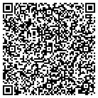 QR-код с контактной информацией организации ЦЕНТР БЫСТРОГО ЧТЕНИЯ