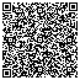 QR-код с контактной информацией организации Общество с ограниченной ответсвенностью ЮНИЭРОН