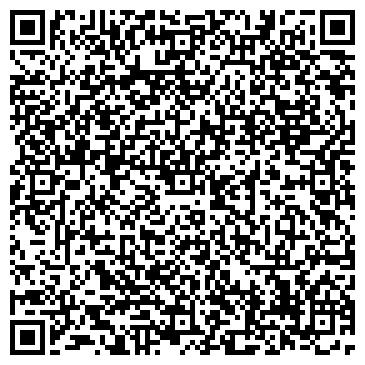 QR-код с контактной информацией организации УРАЛ ПЛЮС МАГНИТОГОРСК ЗАО