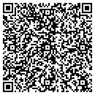 QR-код с контактной информацией организации АЛЬТА ЮНИОН