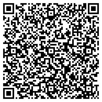 QR-код с контактной информацией организации ЭНФОРТА