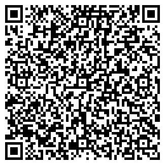 QR-код с контактной информацией организации КСУП ТЕПЛИЧНОЕ