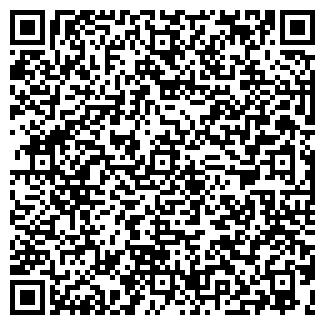 QR-код с контактной информацией организации BEPEC-ADSL