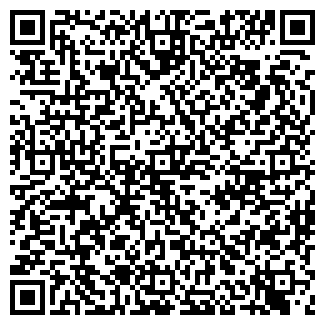QR-код с контактной информацией организации ГИПЕРКОМ