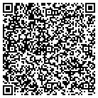 QR-код с контактной информацией организации ПЛАЗМАВИЖН-УРАЛ ООО