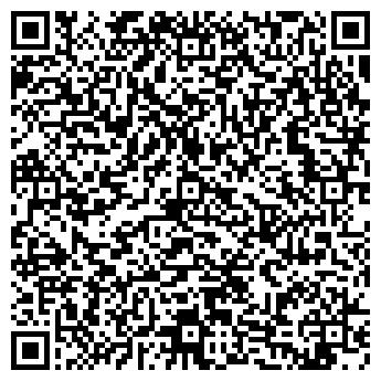 QR-код с контактной информацией организации РЕКЛАМНЫЙ КВАРТАЛ
