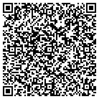 QR-код с контактной информацией организации ЭКСПЕРТМЕДИАМАРКЕТ