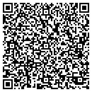 QR-код с контактной информацией организации МАРШАЛ ОДО