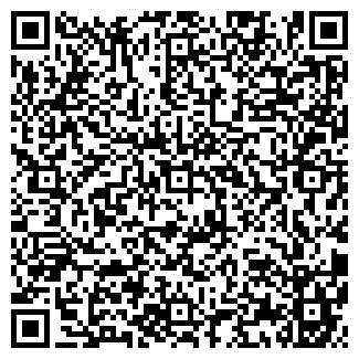 QR-код с контактной информацией организации НАТА ЧПУП