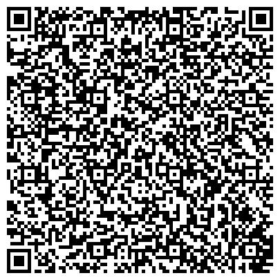 QR-код с контактной информацией организации ЧЕЛЯБИНВЕСТБАНК ОАО, ОТДЕЛЕНИЕ №24 МАГНИТОГОРСКОГО ФИЛИАЛА