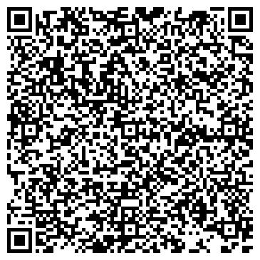 """QR-код с контактной информацией организации ООО """"РосКапитал"""""""