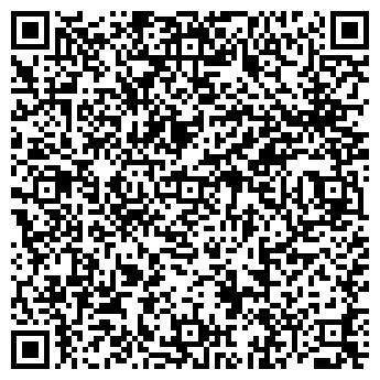 QR-код с контактной информацией организации УРАЛРЕГИОНИПОТЕКА ЗАО