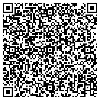 QR-код с контактной информацией организации ИПОТЕЧНЫЙ ДОМ
