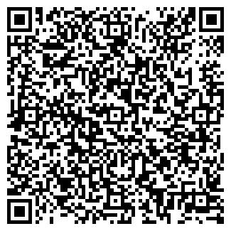 QR-код с контактной информацией организации ФОРПОСТ ОП