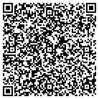 QR-код с контактной информацией организации РОСТОВЩИК ЛОМБАРД