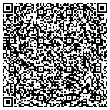 QR-код с контактной информацией организации БЮРО ПО ОБМЕНУ И БРОНИРОВАНИЮ ЖИЛОЙ ПЛОЩАДИ