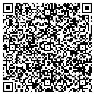 QR-код с контактной информацией организации ВИЗИ АН