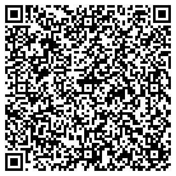 QR-код с контактной информацией организации КОМПАНИЯ БИГ ООО