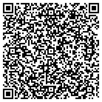 QR-код с контактной информацией организации МАКИНТОШ ПК ООО