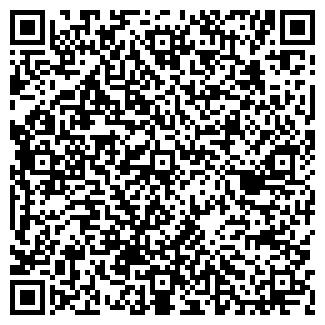 QR-код с контактной информацией организации НЕСТ АН