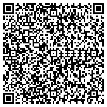 QR-код с контактной информацией организации ПРОМЛИГА ООО