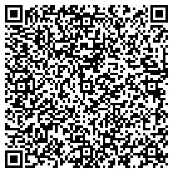 QR-код с контактной информацией организации XXI ВЕК АН