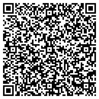 QR-код с контактной информацией организации МОРИУС