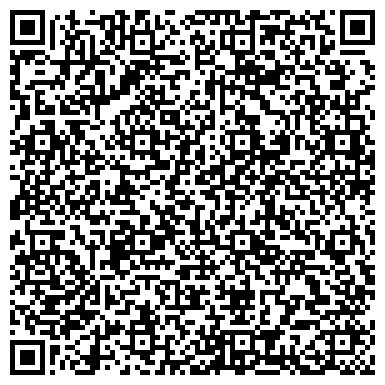 QR-код с контактной информацией организации ЦЕНТР СТРАХОВАНИЯ СТРАХОВОЙ КОМПАНИИ 'ЭНЕРГОГАРАНТ'