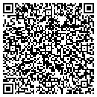 QR-код с контактной информацией организации СПАРТАК ОАО СП