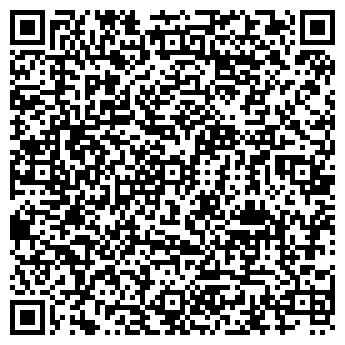 QR-код с контактной информацией организации СПЕЦКОММУНТРАНС КУП